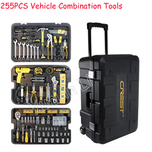 цена на 255Pcs Hand Tools Multi-functional Wrench Screwdriver Knife Tool Set With Rolling Tool Box Household High Quality Socket Wrench