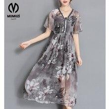 2017 женские летние элегантные пляжная шифоновая одежда богемное макси с принтом длинное платье XL Vestidos 9020