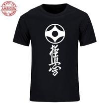 купить New Summer Kyokushin Karate T Shirts Men Cotton T Shirts Short Sleeve Men Japan Karate T-shirt Tee Tops printing clothing по цене 846.99 рублей