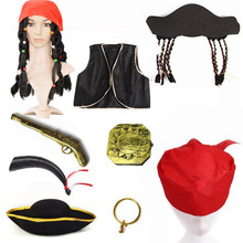 79181408a3f01 2019 New Pirate Accessories Pirate Weapons Mask Treasure Box Toy Kids  Adults Cosplay Props Party Hats