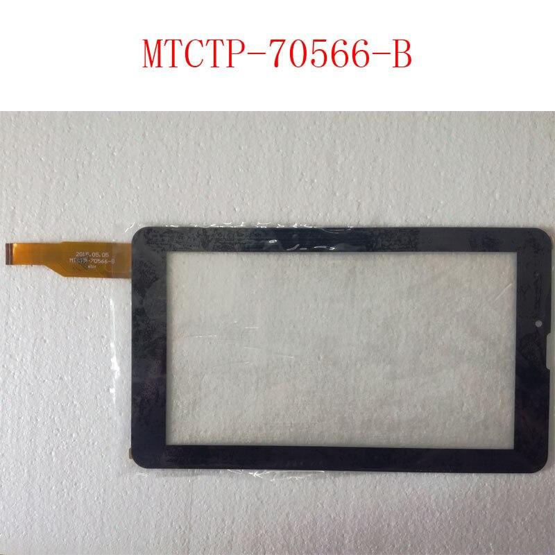 все цены на 7 inch touch screen touch panel digitizer glass WJ932-FPC V1.0 ZLD0700270716-F-A ZLD0700270716 ZLD0700270716-F-B MTCTP-70566-B онлайн