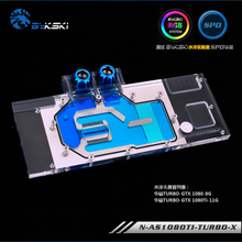 Bykski N-AS1080TI-TURBO-X GPU Water Cooling Block for ASUS TURBO-GTX1080Ti 1080