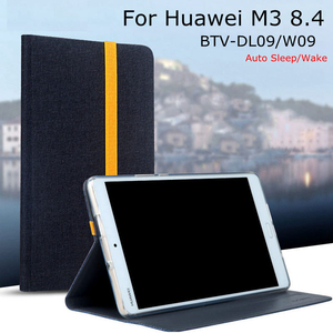iBuyiWin Smart PU Leather Case for Huawei MediaPad M3 8.4 BTV-W09/DL09 Tablet Funda Cover With Auto Sleep/Wake Up+Film+Pen