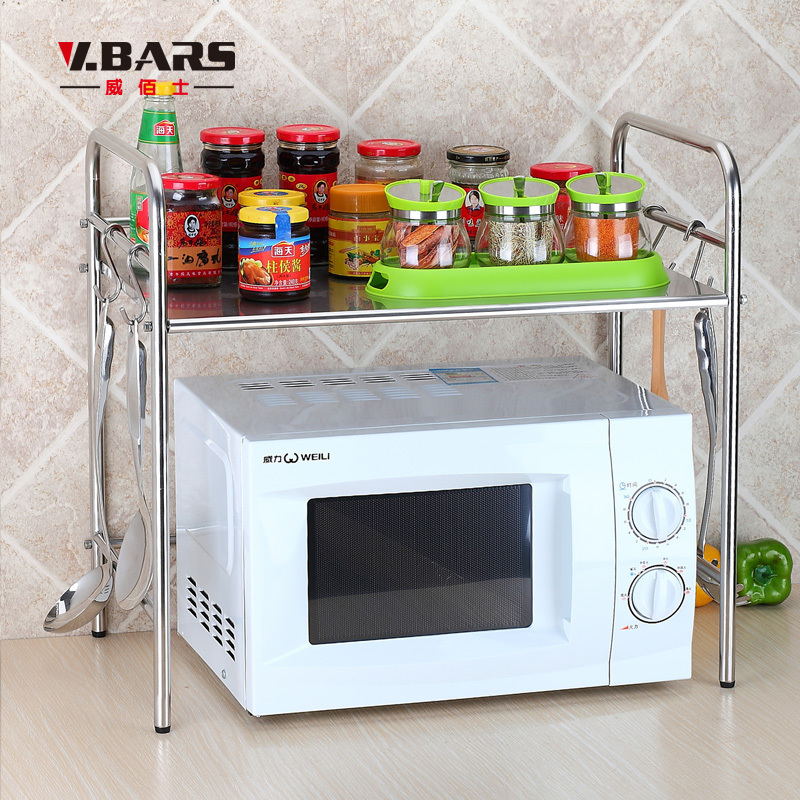Affordable Bai Wei Shi Ikea Kitchen Microwave Oven Racks Stainless Steel  Layers Versatile Seasoning Storage Cabinets On Alibaba Group With Wei Ikea