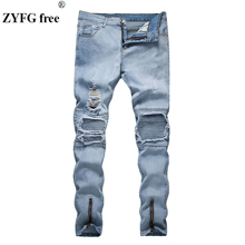 New style 2018 male Fashion casual Jeans personality zipper holes decorate youth full length jeans trousers men large size 28-38