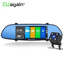 CUagain 7 Inch Car Dvr Camera Night Vision Dash Cam Rearview Mirror Video Recorder HD 1080P Dual Lens G-Sensor Loop Recording