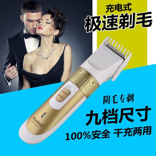 Female pubic hair shaving knife private parts of men\'s shaving pubic ...