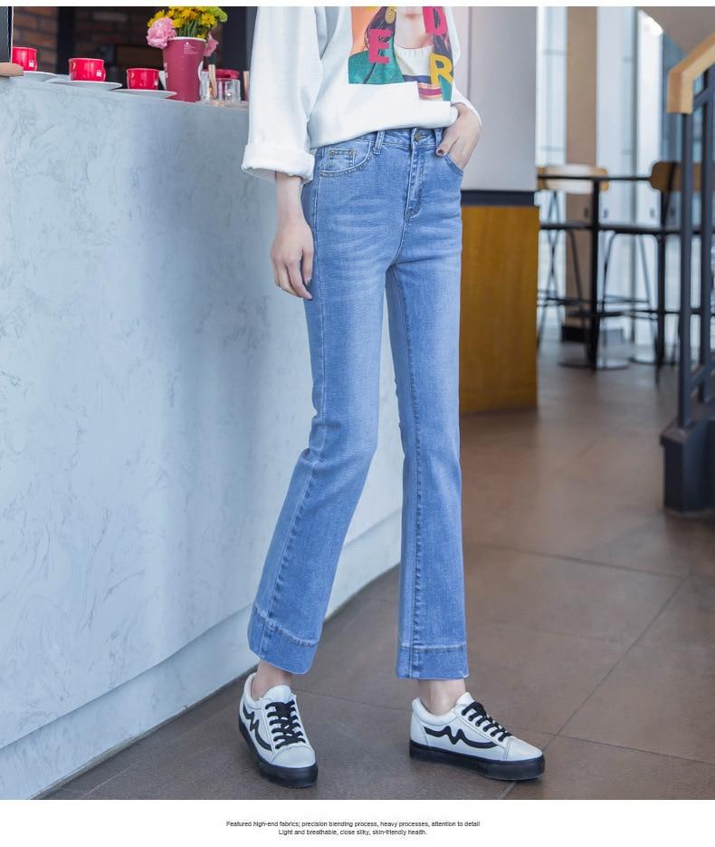 4 colores de cintura alta Mujer Pantalones mujer pantalones vaqueros Mujer denim lavado de lápiz pantalones 2UB701-704