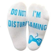 I'm Playing Fortnite Socks