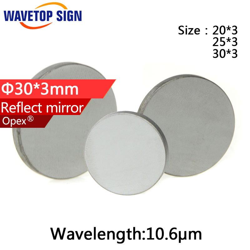 opex brand co2 laser reflect mirror MO material size 20*3mm 25*3mm 30*3mm good quality good price 3pcs one packag