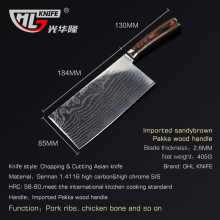 7Inch Chinese Cleaver Professional Asian Knife Chopping/Cutting chef knives laser knife with Wood handle free shipping