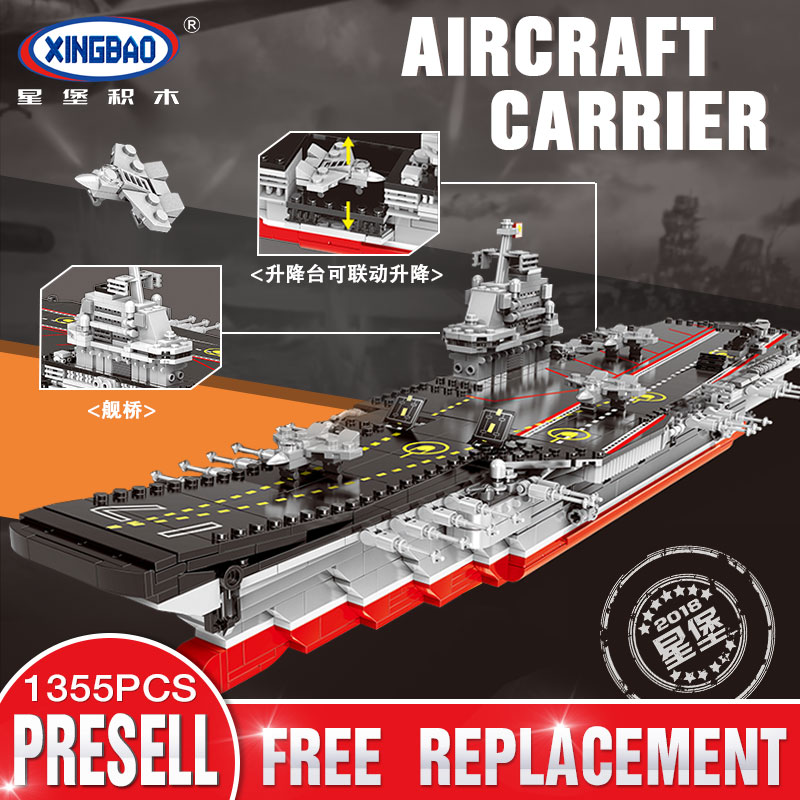 XINGBAO 06020 New 1355PCS Military Series The Aircraft Ship Set Building Blocks Bricks Toys Educational Kids Toys Gifts Models new lp2k series contactor lp2k06015 lp2k06015md lp2 k06015md 220v dc