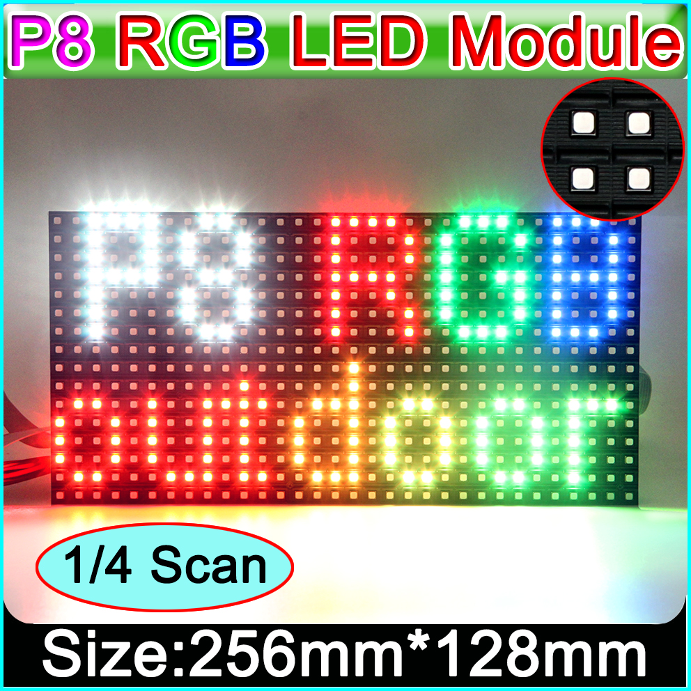 3 In1 SMD Full Color P8 LED Displays Module, 256*128mm 32*16 Pixels 1/4 Scan, Waterproof Outdoor P8 RGB LED Panel
