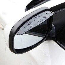 Автомобильное зеркало заднего вида, защита от дождя, защита зеркала, защита от дождя, бровей, зеркало заднего вида, козырек
