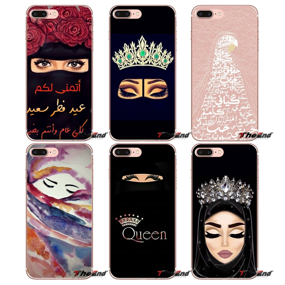 Hot Sale Oriental Woman In Hijab Face Case For Apple