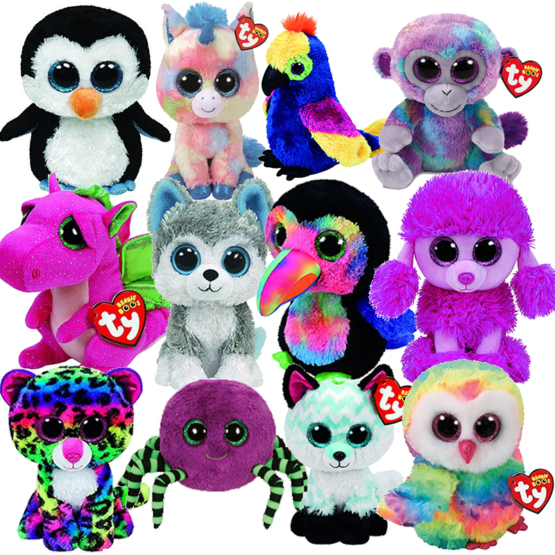 Icy The Seal 9cm Ty Beanie Boos Big Eyes Plush Toy Doll Purple Panda Baby Kids Gift Mini Toys Back To Search Resultstoys & Hobbies Trustful Ty Beanie Boo Teeny Tys Plush Dolls & Stuffed Toys