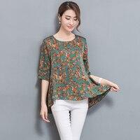 Plus Size 2017 New Summer Three Quarter Sleeve Print Mother Silk Blouse Shirt Green Flower 9887