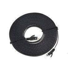 #2700 1/3/5/10/20 м кабель Ethernet высокое Скорость RJ45 CAT6 плоский Ethernet сетевой кабель Патч-маршрутизатор Компьютерные кабели