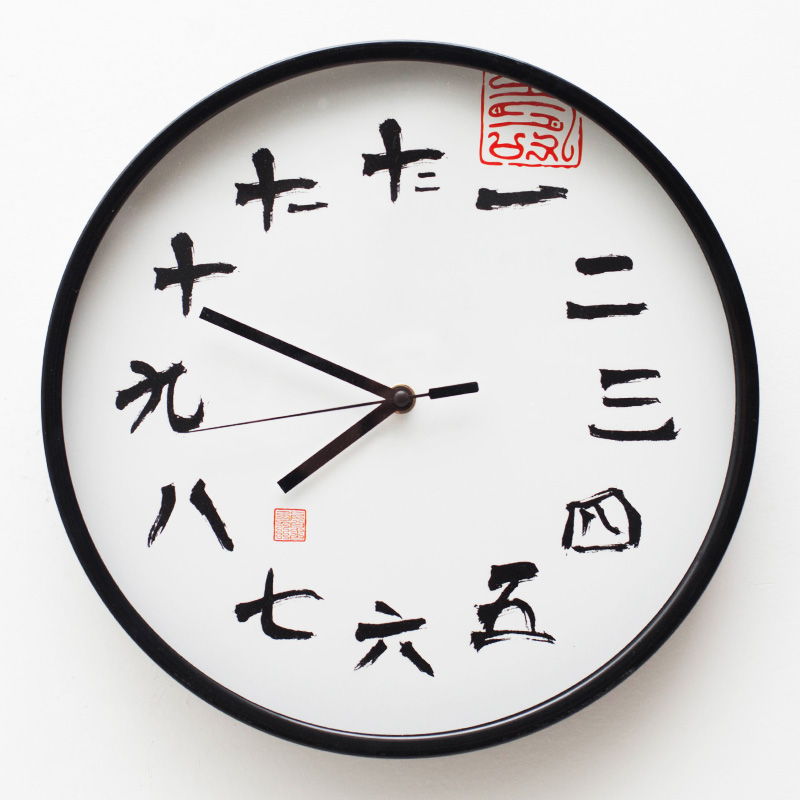 2016 chinese classical art creative arts mute wall clock watch living room decorative clocks in. Black Bedroom Furniture Sets. Home Design Ideas