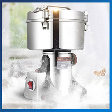 4500G Big Capacity Food Grade Stainless Steel Portable Type Electric Grinding Mill Grains Machine