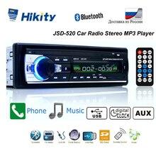 Hikity Autoradio stéréo FM, Bluetooth, 12V, SD, USB JSD 520, SD, lecteur multimédia MP3, avec entrée auxiliaire, 1 din, encastrable dans tableau de bord pour voiture