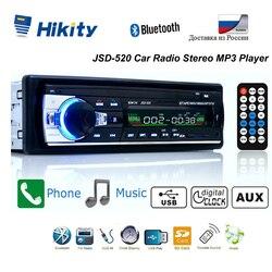 Hikity Bluetooth radio samochodowe 12V samochodowe stereo radio fm Aux-w odbiornik wejściowy USB SD USB JSD-520 w desce rozdzielczej 1 din samochodowy MP3 odtwarzacz multimedialny