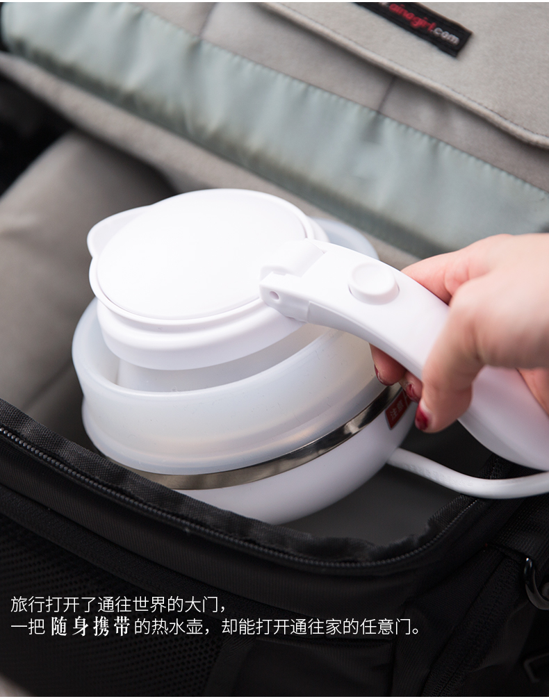 Electric Kettle Z05 Travel Folding Electric Kettle Mini Water Cup Kettle Home Travel Portable 8