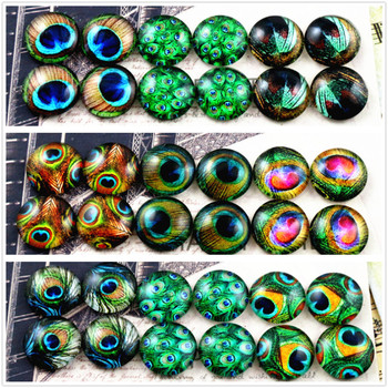 12pcs/lot (One Set) Three Style 12mm Feather Eyes Series Handmade Glass Cabochons Pattern Domed Jewelry Accessories Supplies 1