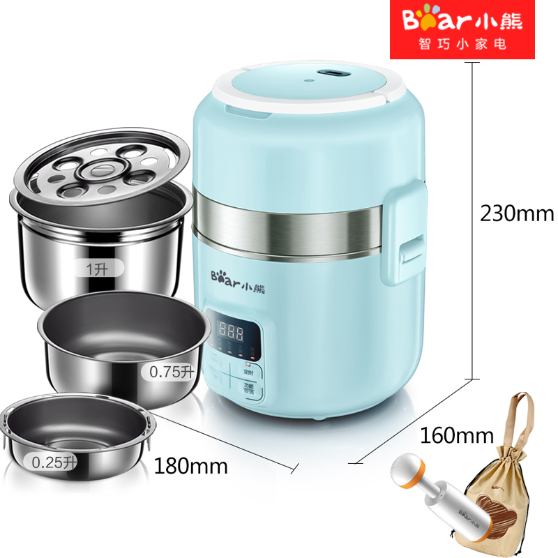 Bear Appointment Timing Mini Electric Heating Lunch Box Double Layer Rice Cooker Hot Pot dmwd 110v multifunction electric skillet stainless steel hot pot noodles rice cooker steamed egg soup pot mini heating pan