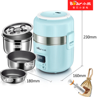 Bear Appointment Timing Mini Electric Heating Lunch Box Double Layer Rice Cooker Hot Pot