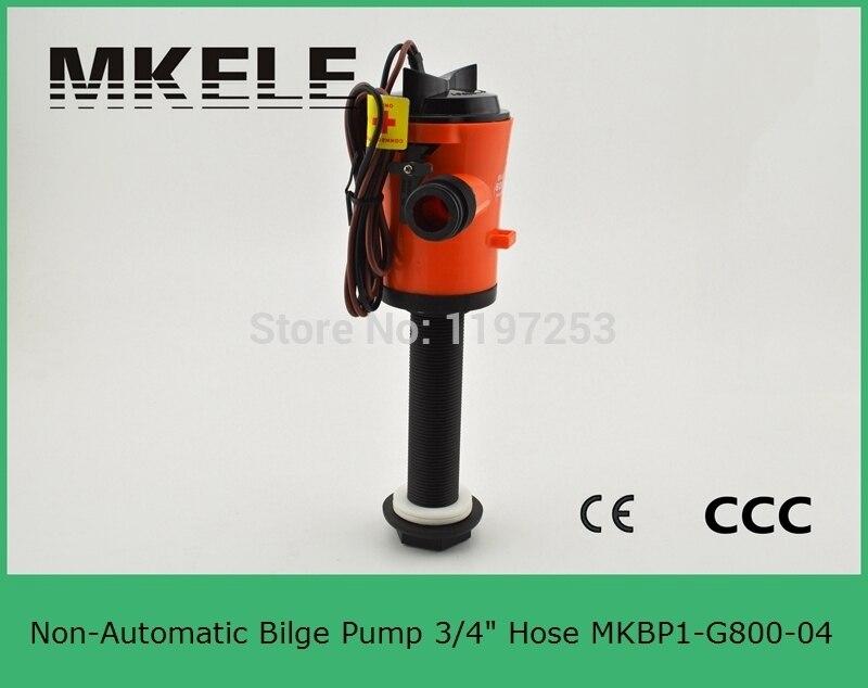 ФОТО 800GPH MKBP1-G800-04 3/4