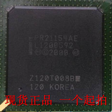 High quality PR21154AE BGA L1200592 Z120T008B 120 KOREA CPU selling all kinds of boards & consulting us