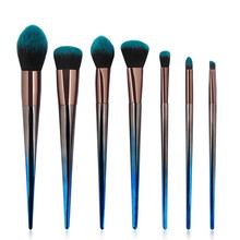 7Pcs/Set Professional Makeup Brushes Tool Face Foundation Powder Contour Concealer Blush Eye Shadow Eyebrow Cosmetic Brush Set fafula professional makeup tool double ended contour define eye shadow brush black
