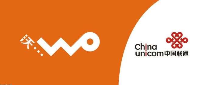 中国联通开通首次自动充送10元话费(可取消签约)