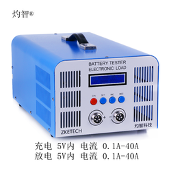 EBC-A40L High Current Lithium Battery Iron Lithium Ternary Power Battery Capacity Tester Charge and Discharge 40A