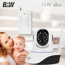 BW Wifi IP Camera HD 720P P2P Wireless Video Recorder Audio Intercom CCTV IR-Cut Filter Megapixel Lens + Infrared Motion Sensor