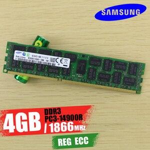 Image 3 - X79 Turbo Motherboard LGA2011 ATX Combos E5 1650 V2 4pcs x 4GB = 16GB 1866Mhz PC3 14900R  PCI E NVME M.2 SSD USB3.0 SATA3