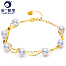 YS Au750 18K Yellow Gold 5-6mm Natural Cultured Freshwater Pearl Bracelet Fine Jewelry