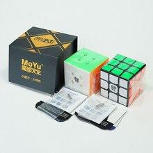 Moyu weilong gts 2 m/weilong gts2 m/weilong, cubo de rapidez weilong gts 2 cubo mágico profissional brinquedo para crianças