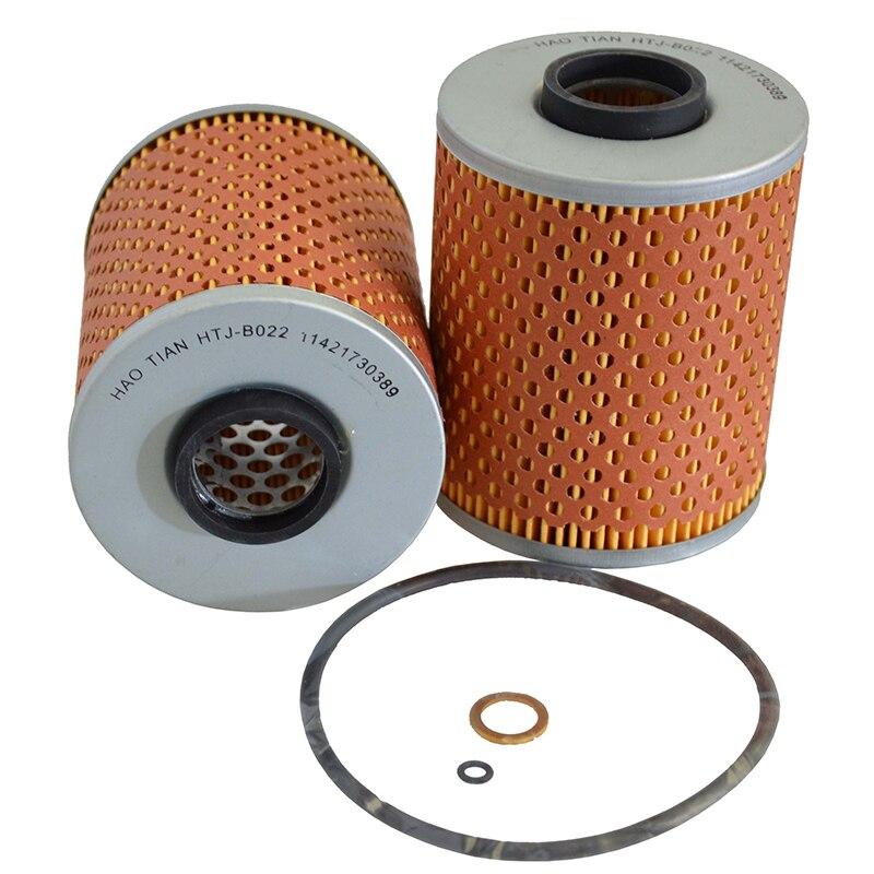 Engine Oil Filter For BMW 320i 325i 325is 328i 525i M3 Z3 Z4 11421730389