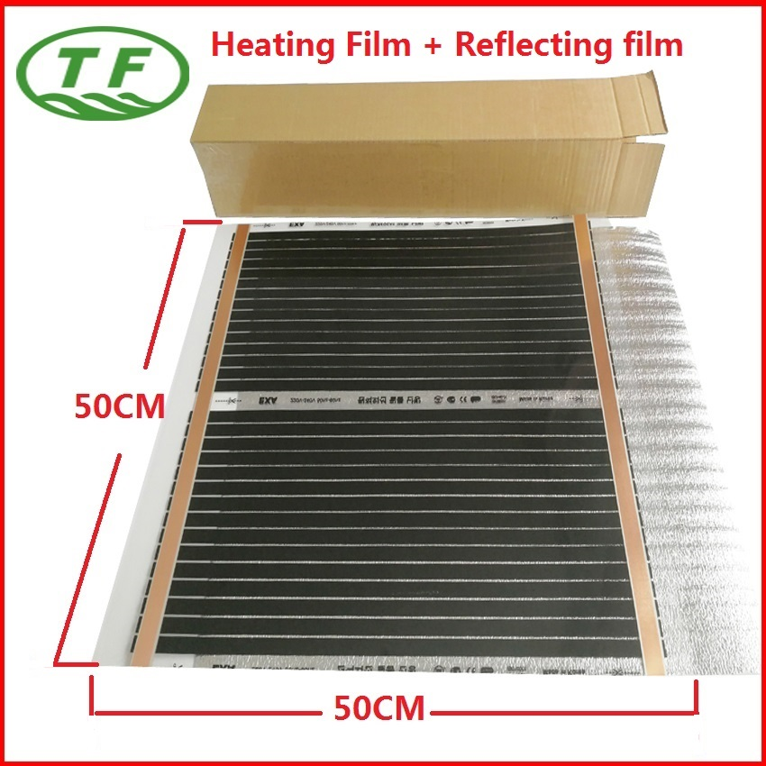New Sales AC220V 0.25m2 Far Infrared Electric Carbon Film 50cm*50cm Floor Heating With 2mm Thickness Reflecting Film