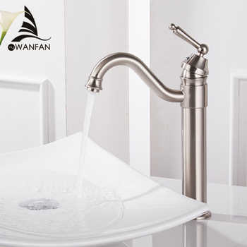 Basin Faucets Gold Plated Deck Mounted Bathroom Faucets Brass Bathroom Taps Mixer Crane Torneira Single Handle Faucet 6633 - DISCOUNT ITEM  40% OFF All Category