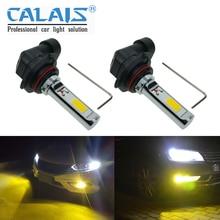 2 шт. высокомощный светодиодный противотуманный светильник H10 9140 9145, желтый, белый, 2000 люменов, 3000 K, 6500 K, Автомобильный светодиодный противотуманный фонарь для замены 12 В, 24 В