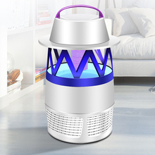 Hot Sale Silent Suction Type Anti- Mosquito Lamp Home Electric Killer Repellent Powered By USB Interface