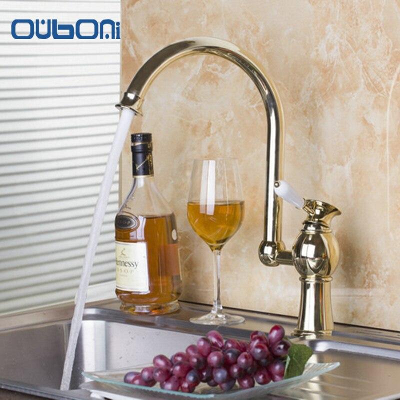 OUBONI Golden Polished Ceramic Handle Bathroom & Kitchen  Mixer Tap Single Hole Deck Mounted Basin Sink Faucet