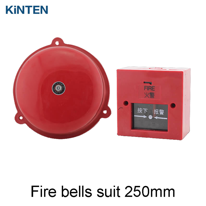 Fire alarm bell alarm emergency alarm bell alarm bell 10 inch engineering hotel fire alarm police bell fire fire bell 220v 4 inch suit