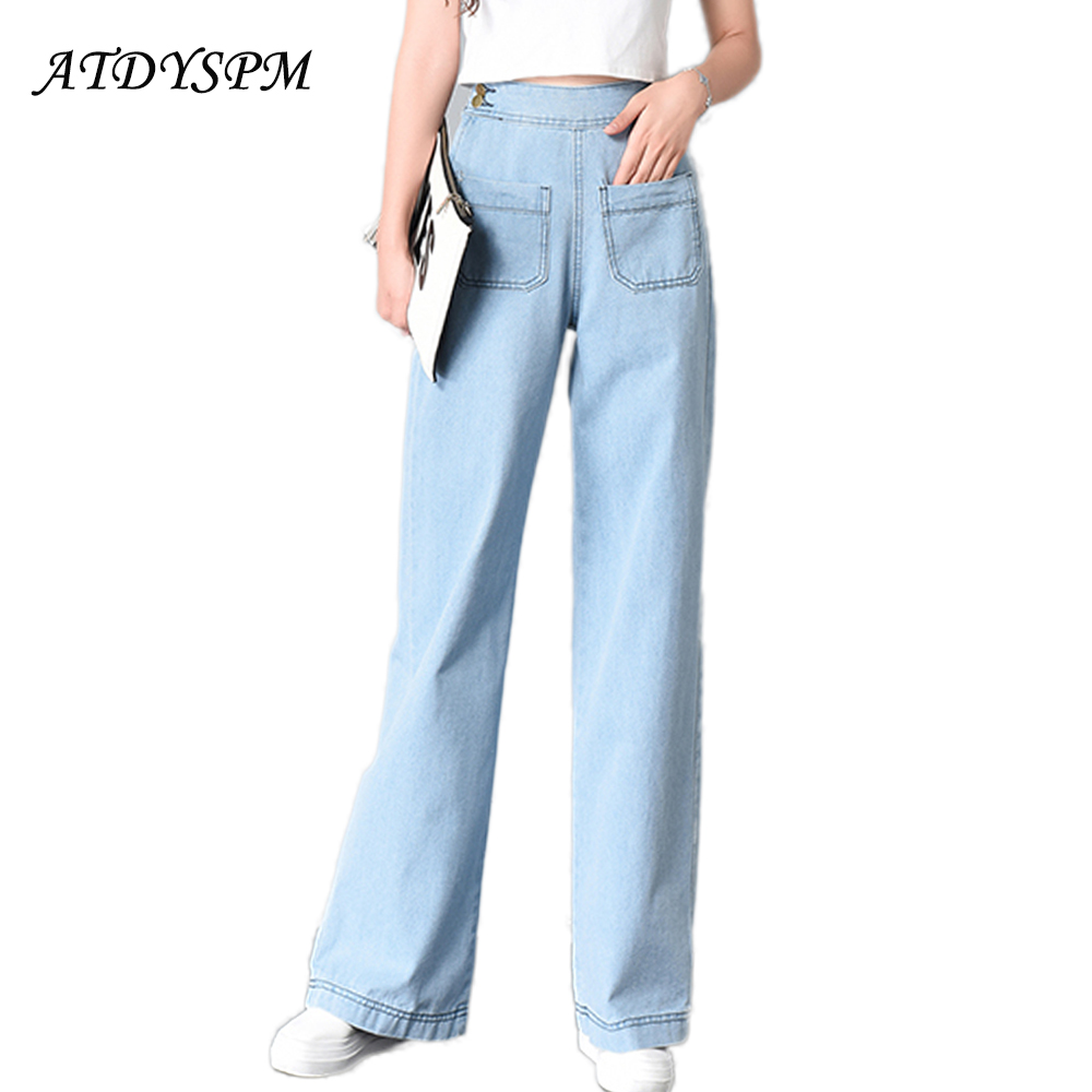 2017 Autumn Winter New Vintage High Waist Casual Jeans For Women Elegant Wide Leg Pants Washed Denim Pants Loose Flare Trousers makuluya autumn summer women jeans high waist tencel denim breathable calf length pants casual female trousers wide leg loose qw