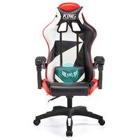 Офисный Компьютерный стул LOL интернет-кафе спортивный гоночный стул WCG для игр игровая стул офисный стул
