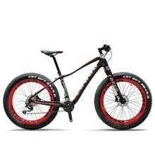 26inch Fat bike carbon fiber mountian bicycle Carbon fiber fork Lightweight Snow Mountain Bike 20 speed deore carbon fiber bike
