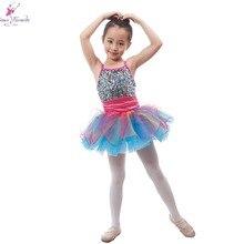 Разноцветные блестки, топ, лиф, Детский костюм балетный пачка, детский сценический костюм для танцев выступлений, балерина, танцевальное платье